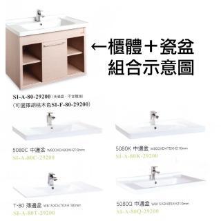 【大巨光】櫃體發泡板貼美耐板/單滑門開放式浴櫃(SI-A-80-1)