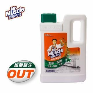 【威猛先生】地板清潔劑-森林芬多精(2000ml)