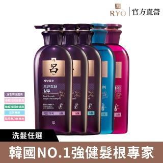 【RYO 呂】滋養韌髮洗髮精 400ml
