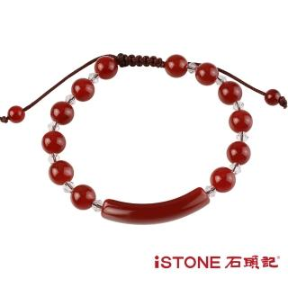 【石頭記】紅瑪瑙手手鍊(閉月)
