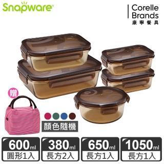 【CorelleBrands 康寧餐具】momo玻璃保鮮盒多件組加保溫提袋(款式任選)