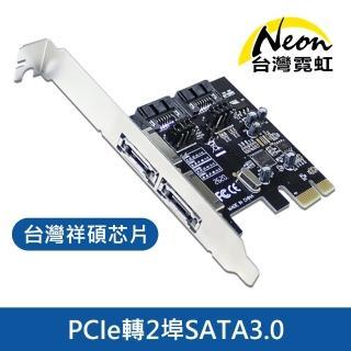 【台灣霓虹】PCIe轉SATA3擴充卡