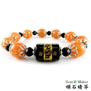 【GemMaker 頑石睛萃】六字大明咒黃東菱手珠(10mm)