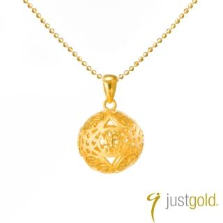 【Just Gold 鎮金店】通花波波純金系列 黃金墜子(福字)