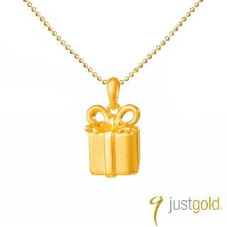 【Just Gold 鎮金店】Just Gift 黃金墜子