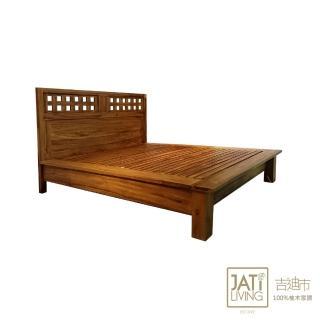 【吉迪市柚木家具】柚木典雅方格造型床架組