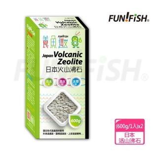 【FUN FISH 養魚趣】日本火山沸石 600g*2盒(適合觀賞魚魚缸過濾器使用)