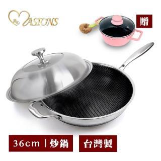 【MASIONS 美心】維多利亞Victoria 皇家316不鏽鋼複合黑晶鍋 單柄炒鍋(36cm)