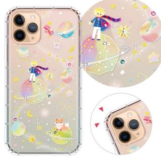 【YOURS】APPLE iPhone 11 Pro 5.8吋 奧地利彩鑽防摔手機殼-小王子