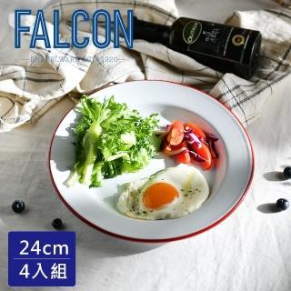【英國 Falcon】Falcon 獵鷹琺瑯 琺瑯圓形淺盤四入組 24cm(三色可選)