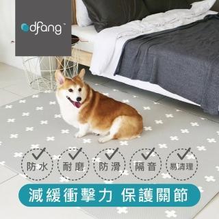 【dfang】寵物降溫遊戲地墊-光芒十字 耐刮靜音(迪邦)