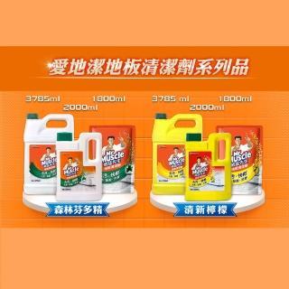 【威猛先生】地板清潔劑-清新檸檬(補充包1800ml)