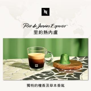 【Nespresso】Envivo Lungo印唯沃咖啡膠囊_濃烈並帶有焦糖香(10顆/條;僅適用於Nespresso膠囊咖啡機)