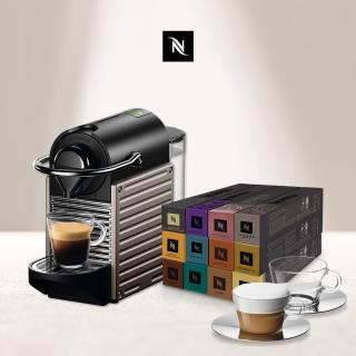 【Nespresso】膠囊咖啡機 Pixie_2色可選(探索禮盒120顆迎新會員組_贈禮2選一)