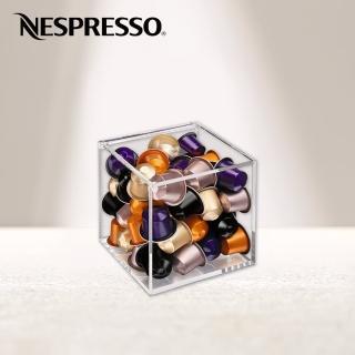 【Nespresso】VIEW Cube 膠囊展示盒(至多可展示50顆咖啡膠囊_商品不含咖啡膠囊)
