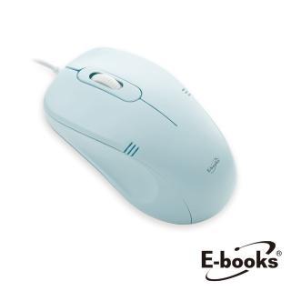 【E-books】M46 馬卡龍超靜音有線光學滑鼠