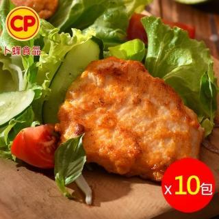 【卜蜂】醃漬去骨 香檸風味嫩雞胸肉 超值10包組(150g/包;2片/包)