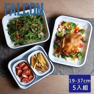 【英國 Falcon】獵鷹琺瑯 方形烘培餐盤5入組(三色可選)
