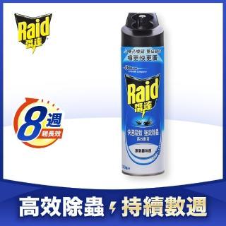 【雷達】雙效殺蟲劑(500ml)
