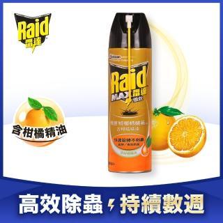 【雷達】快速蟑螂螞蟻藥-含柑橘精油(500ml)