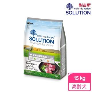 【耐吉斯】超級無穀系列狗飼料-高齡犬 羊肉配方 15 公斤(紐澳放牧羊)