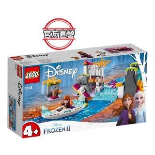 """【LEGO 樂高】迪士尼公主系列 Anna""""s Canoe Expedition 41165 積木 公主(41165)"""