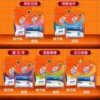 【威猛先生】潔廁清香凍-粉紅花語(組裝38g)