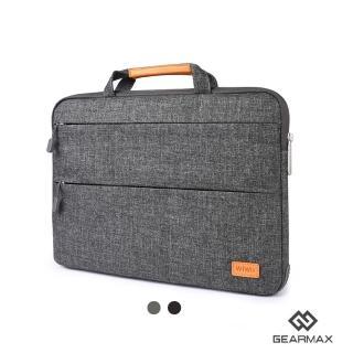 【WiWU】WiWU 15.4吋 Macbook 帶支撐功能手提避震包 電腦包(CL210)