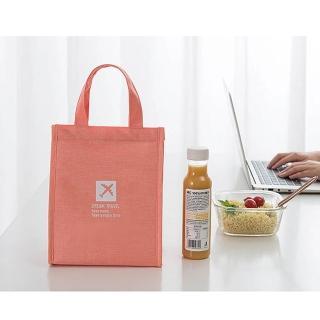 【E.City】簡約風大容量保溫保冷購物袋