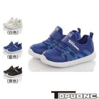 【TOPU ONE】15.5-19cm童鞋 小白鞋-輕量透氣減壓抗菌防臭休閒鞋(白&藍&黑色)