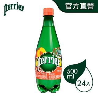 【Perrier 沛綠雅】氣泡天然礦泉水 水蜜桃口味 寶特瓶(500mlx24入)