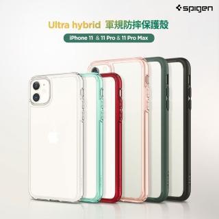 【Spigen】iPhone 11 Pro Max Ultra Hybrid-軍規防摔保護殼(輕薄 透明 防摔殼 軍規保護)