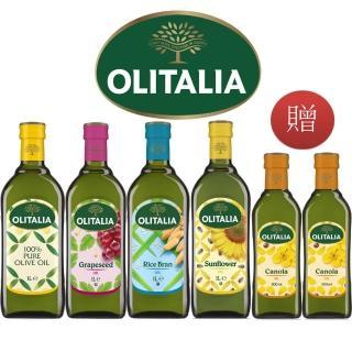 【Olitalia 奧利塔】純橄欖油+葡萄籽油+玄米油+葵花油-1000mlx4瓶(專案贈送組)