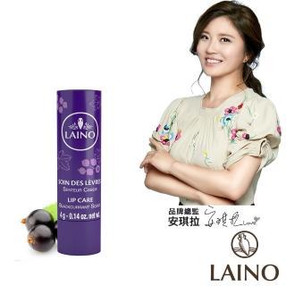 【法國LAINO芭朵集團】然諾黑加侖香水護唇膏4g(1入)