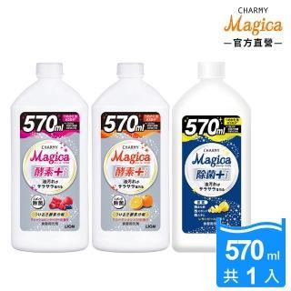 【LION 獅王】Charmy Magica濃縮洗潔精 補充罐(570ml)