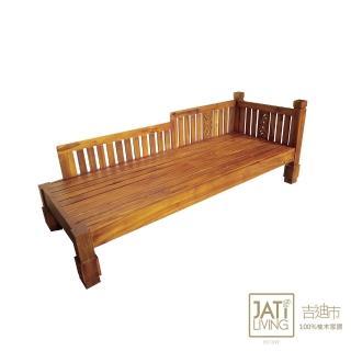 【吉迪市柚木家具】柚木雕花造型貴妃椅/躺椅 -右(UNCD-17A)