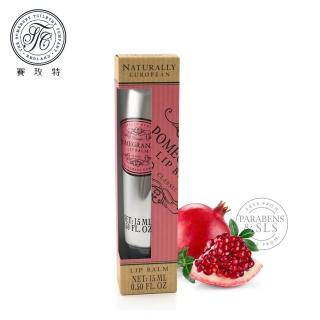 【Somerset 賽玫特】英國自然歐洲乳油木護唇蜜15ml-石榴