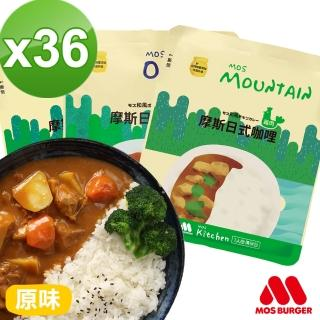 【MOS摩斯漢堡】日式咖哩包36入 原味任選(牛肉/豬肉/雞肉)