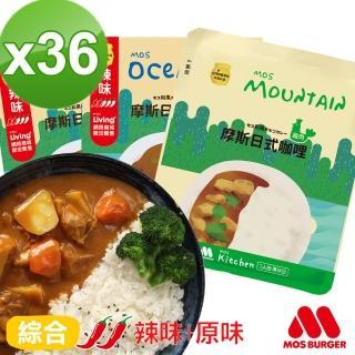 【MOS摩斯漢堡】日式咖哩包36入 綜合任選(牛肉/豬肉/雞肉)