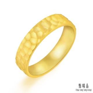 【點睛品】經典鍛造錘紋黃金戒指_計價黃金(港圍13)