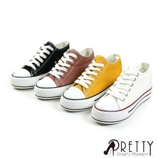 【Pretty】夏日必備帆布休閒鞋/小白鞋/穆勒鞋(共4款)