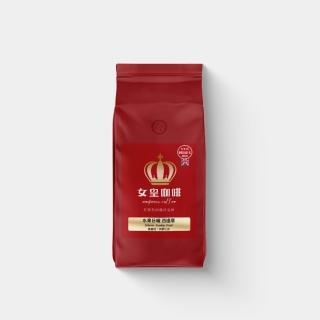 【女皇咖啡】水果日曬 西達摩 咖啡豆(中深焙 一磅)
