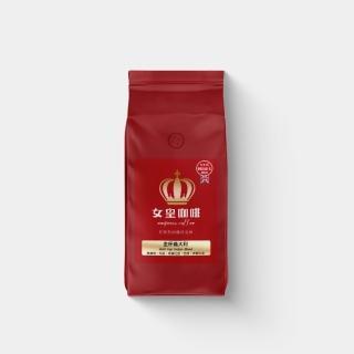 【女皇咖啡】金杯義式咖啡豆(中深焙x1磅)