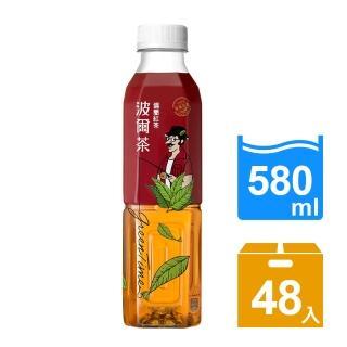 【金車波爾】錫蘭紅茶580mlx24瓶x2箱(共48瓶)