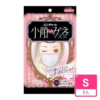 【超快適】小顏醫用口罩S 7入(口罩)