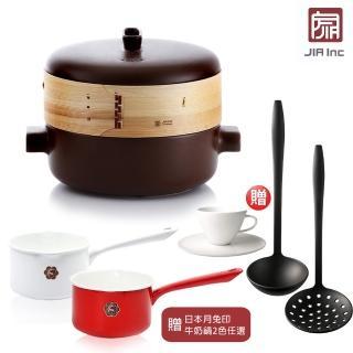 【JIA Inc 品家家品】蒸鍋蒸籠組28cm-加大組暖褐色(贈月兔印牛奶鍋14cm)