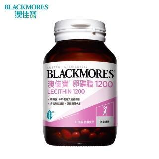 【BLACKMORES 澳佳寶】卵磷脂1200膠囊(60顆)