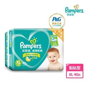 【幫寶適】超薄乾爽 嬰兒紙尿褲 XL 40片