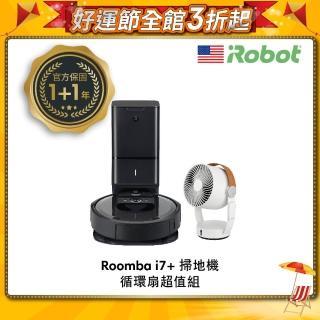 【iRobot】買Roomba i7+台灣獨家限量版 掃地機器人送Braava 380t 擦地機器人(掃拖雙神器)