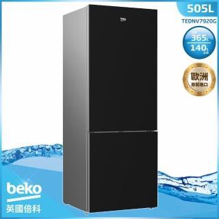 【歐洲原裝進口】beko英國倍科-505L 上下門變頻冰箱 - TEDNV7920G(黑色鏡面玻璃)